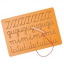Grafomotorický labyrint Písmo